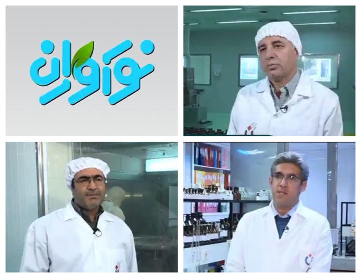 معرفی شرکت داروسازی نصر فریمان در برنامه نوآوران از شبکه خبر