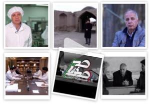 مستند مصاحبه جناب مهندس مطهری مدیرعامل شرکت داروسازی نصر در برنامه صفر تا صد